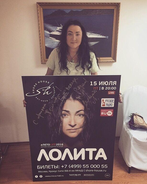 Лолита Милявская решилась на изменения во внешности
