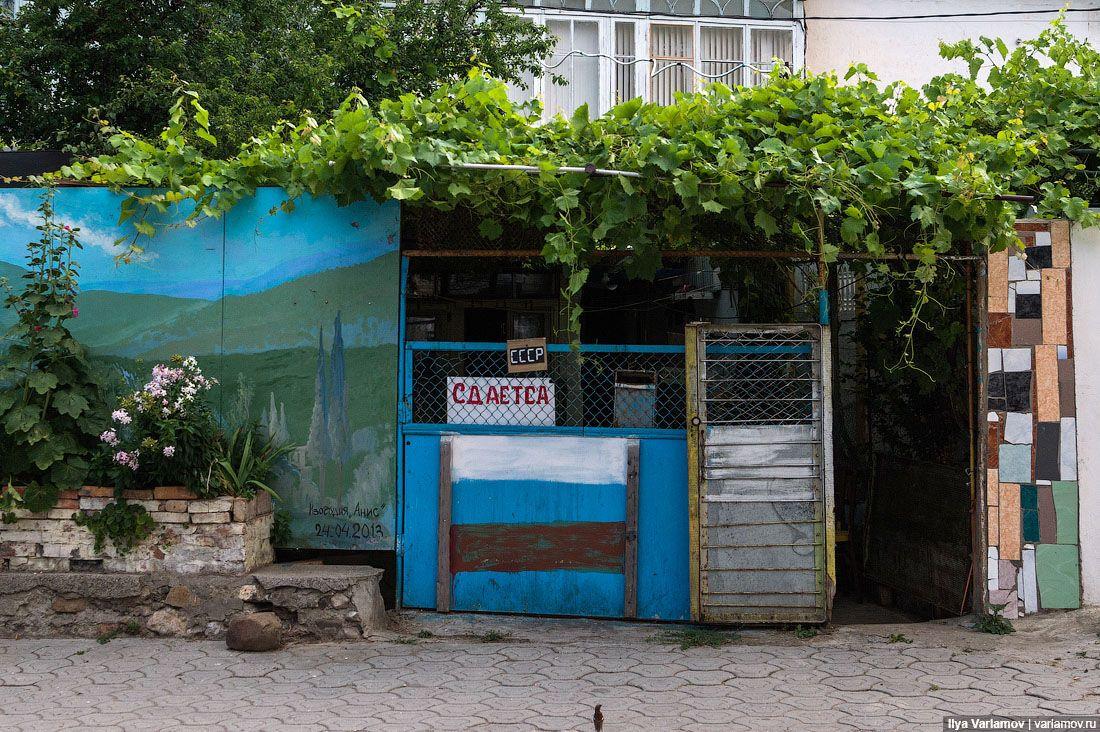 Алушта, Крим: хай українці заздрять!