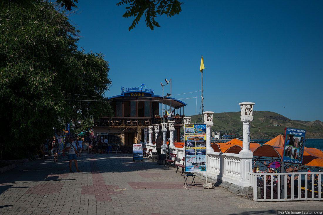Коктебель, Крим: що ви з ним зробили?