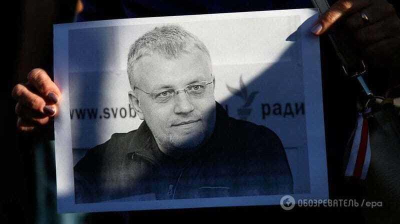 Павел Шеремет. Жизнь журналиста в фотографиях