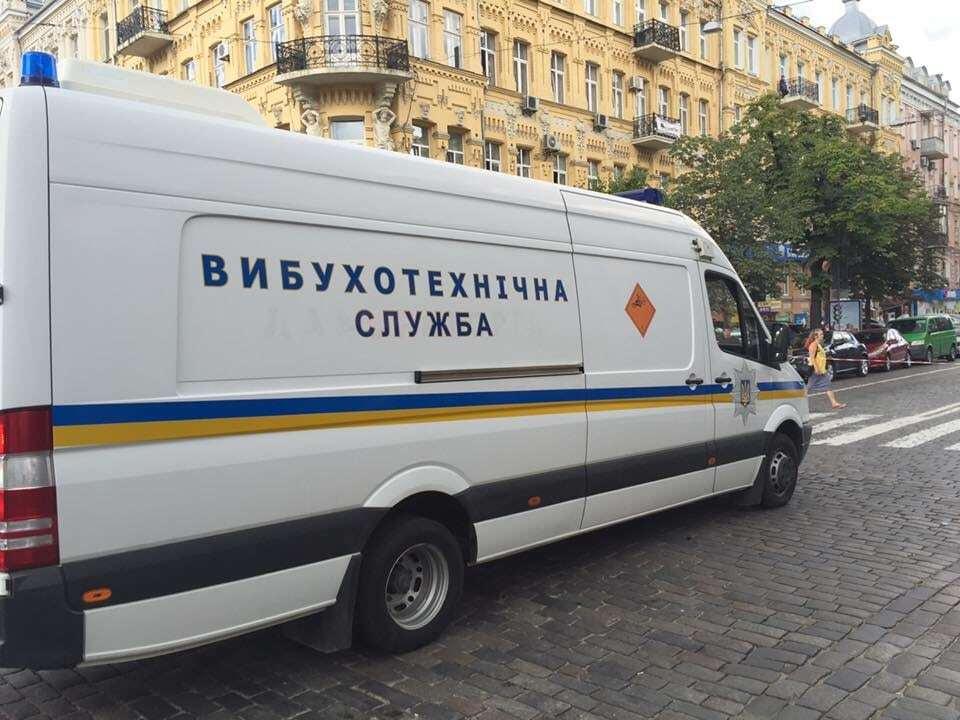 Убийство Шеремета: взрывотехники Нацполиции завершили работу на месте преступления