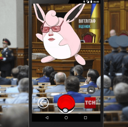 Как бы выглядели украинские политики, если бы были покемонами. Подборка демотиваторов