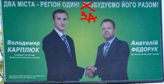 Украли 890 га леса под Киевом: нардеп рассказала подноготную мэров-подельников