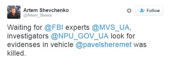У Авакова показали фото с осмотра авто, в котором взорвали Шеремета