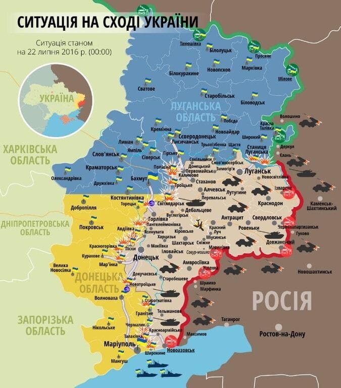 Бойцы ВСУ понесли потери в Марьинке: карта АТО