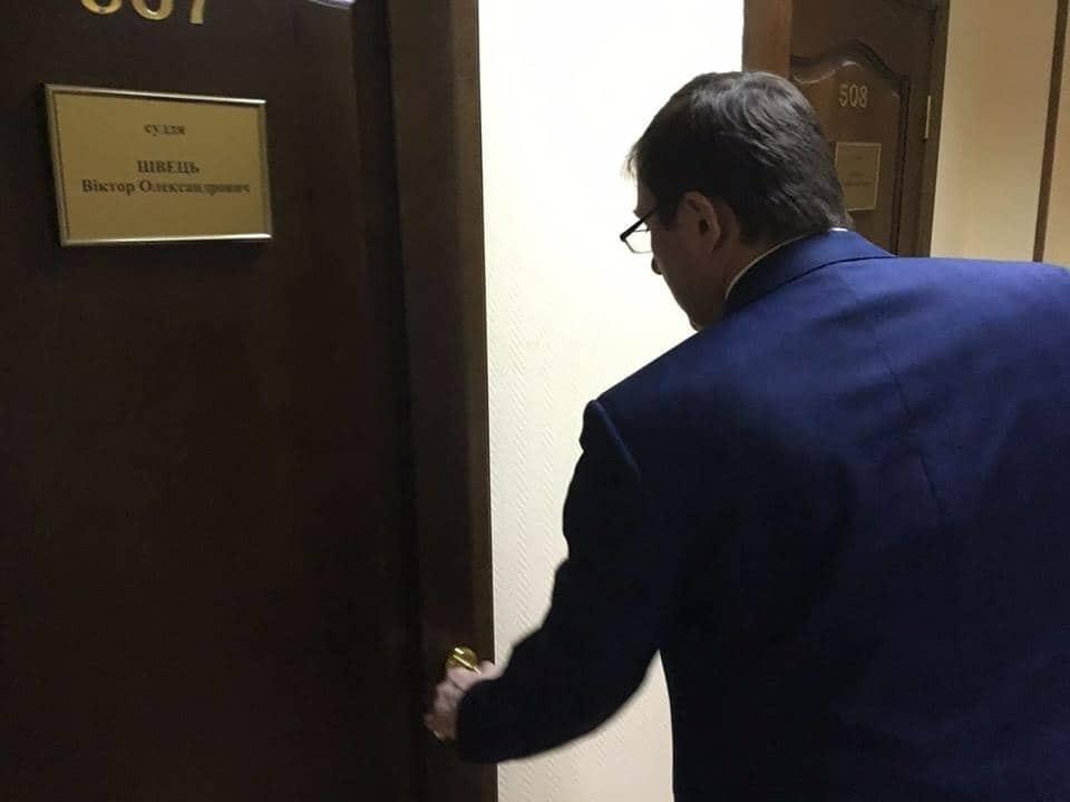 Передал лично в руки: Луценко вручил подозрение судье Швецу