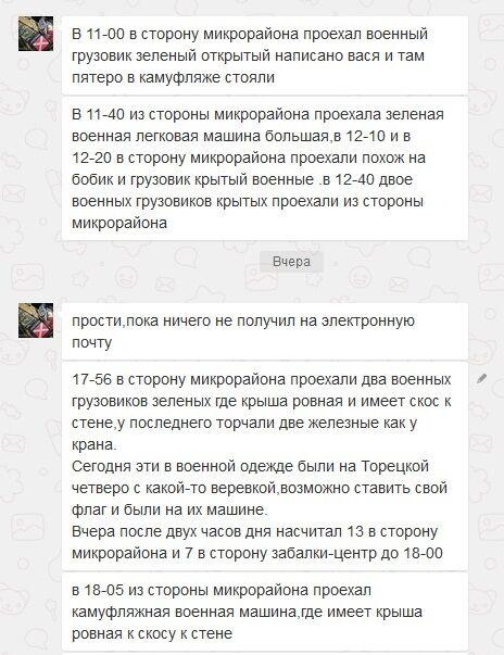 """""""Миротворец"""" показал, как вычислил десятки террористов и их кураторов из РФ"""