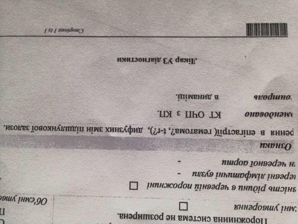 """""""Увольнения мало? Придется класть в психушку"""": в Киеве стоматолога избила ее коллега"""
