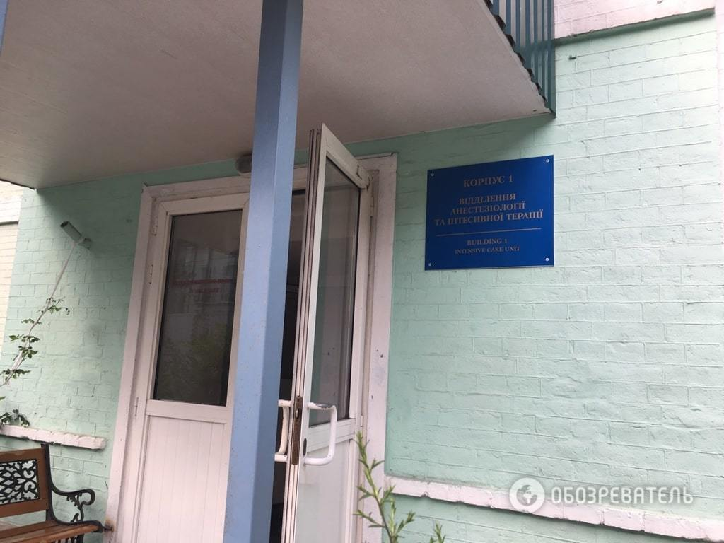 Депутатское ДТП в Киеве: пострадавшие попали в реанимацию