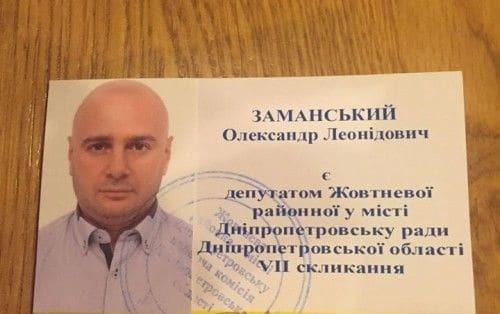 """В Днепре депутат от """"Оппоблока"""" сбил пожилую женщину, партия отреагировала"""