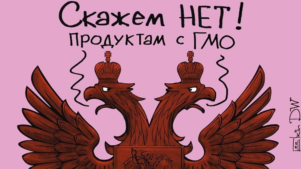 Орел против: Елкин отреагировал карикатурой на запрет ГМО в России
