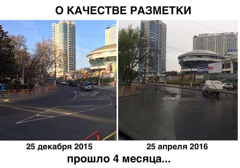 Краску разбавляют? В Одессе снова возмутились исчезающей дорожной разметке