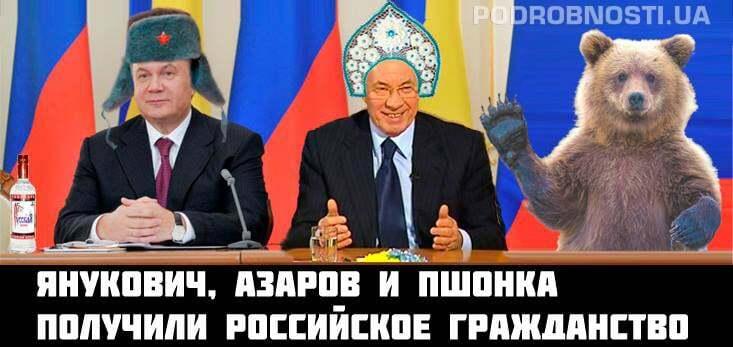 Вождь страусов: о беглом Януковиче вспомнили в день его рождения