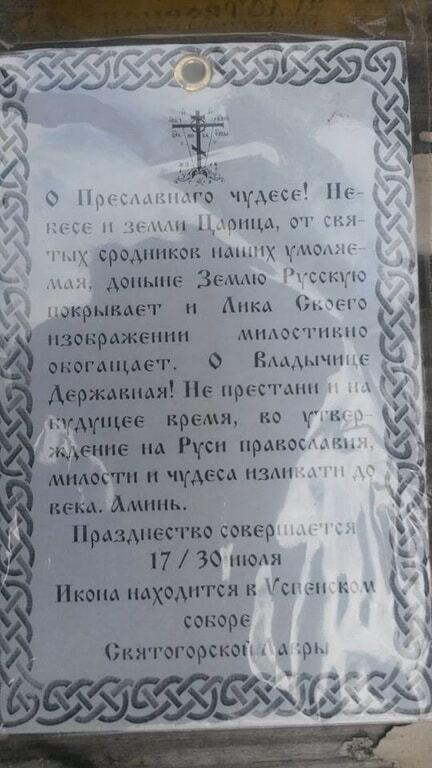 Манипуляции на вере: Тымчук рассказал, как УПЦ МП переписывает молитвы