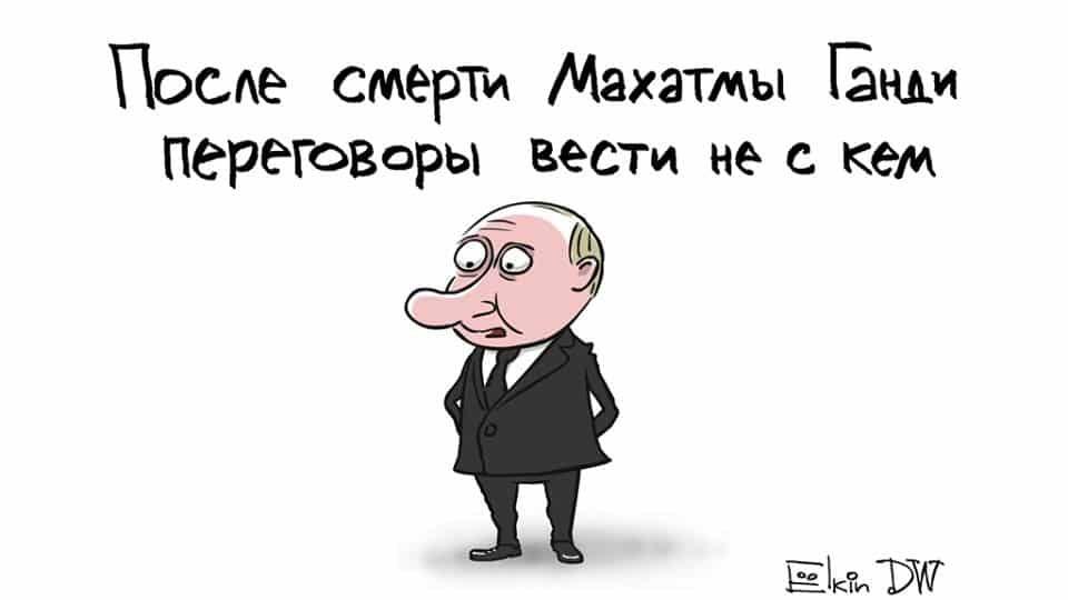 """Манія величі: у мережі показали відмову Путіна від зустрічі у """"нормандському форматі"""""""