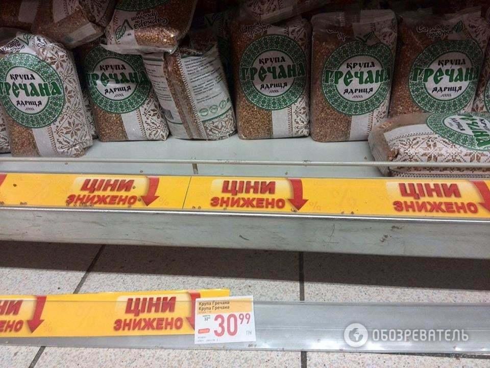 В Киеве резко подешевела гречка