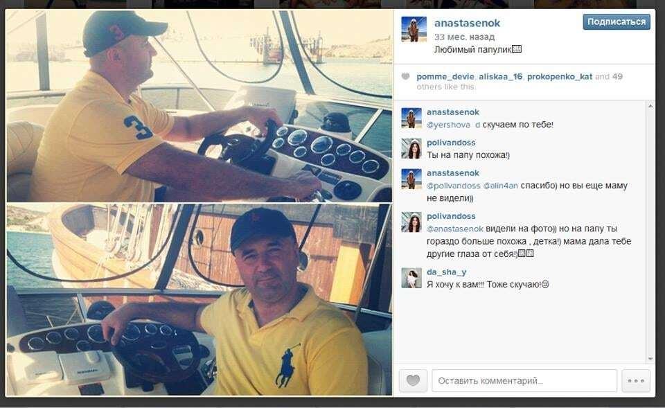 """Экс-""""кобровец"""" и """"ценный кадр"""" Авакова избил волонтера и сжег машину для АТО"""