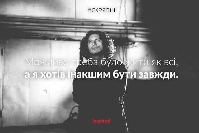 Ко дню рождения Кузьмы Скрябина: истории из жизни добряка