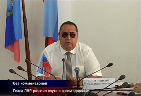 """В окулярах і без: з'явилися відео з Плотницьким, який """"вижив"""" після замаху"""