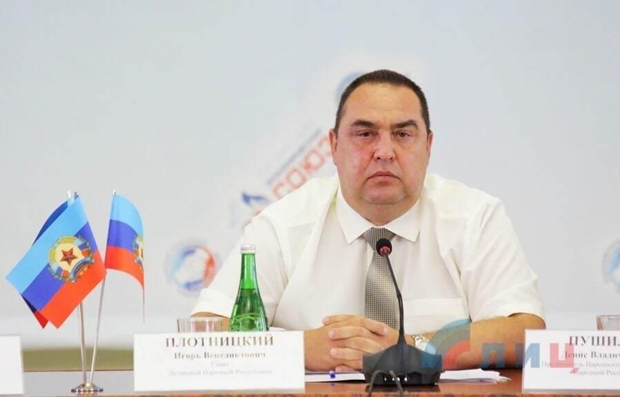 """Показав """"личко"""": з'явилися фотографії Плотницького без окулярів"""
