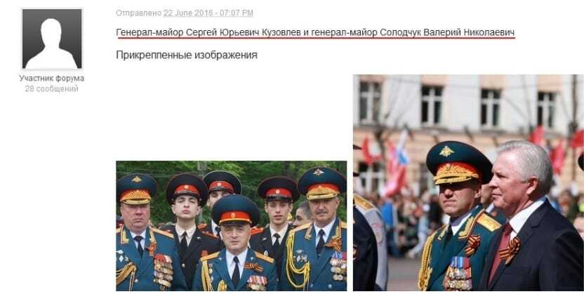 """""""Секретные кавалеры"""": в сети показали, как Путин наградил генералов за войну на Донбассе"""