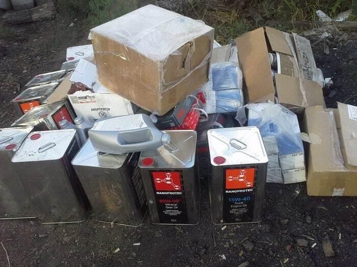 СБУ задержала в зоне АТО незаконные грузы на полмиллиона гривен