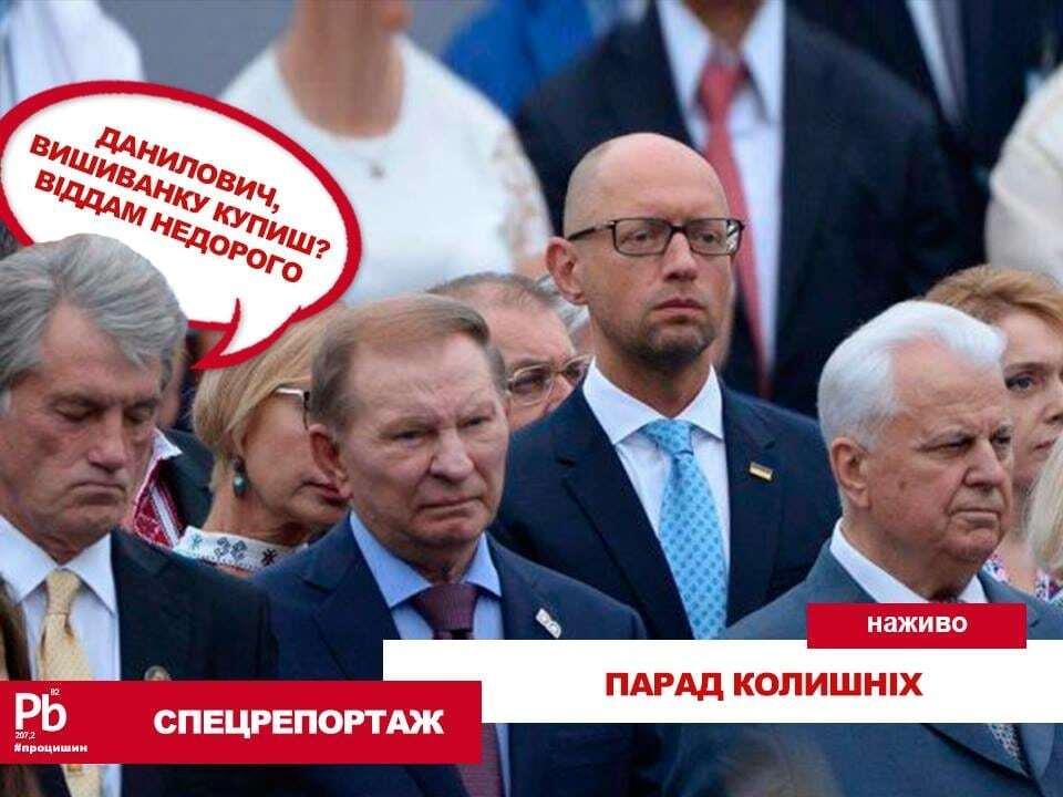 Радостная VIP-ложа: блогер высмеял выражение лица Кучмы во время парада Независимости