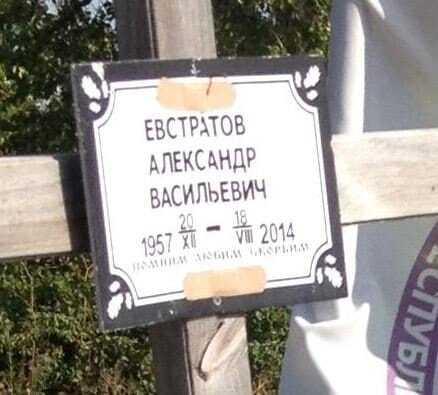 """В сети показали, как хоронят террористов """"ДНР"""" на Донбассе"""