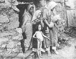 История Крыма 1921-23 гг.