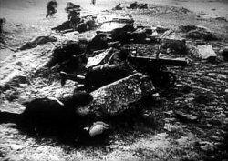 История крыма 1941-1942