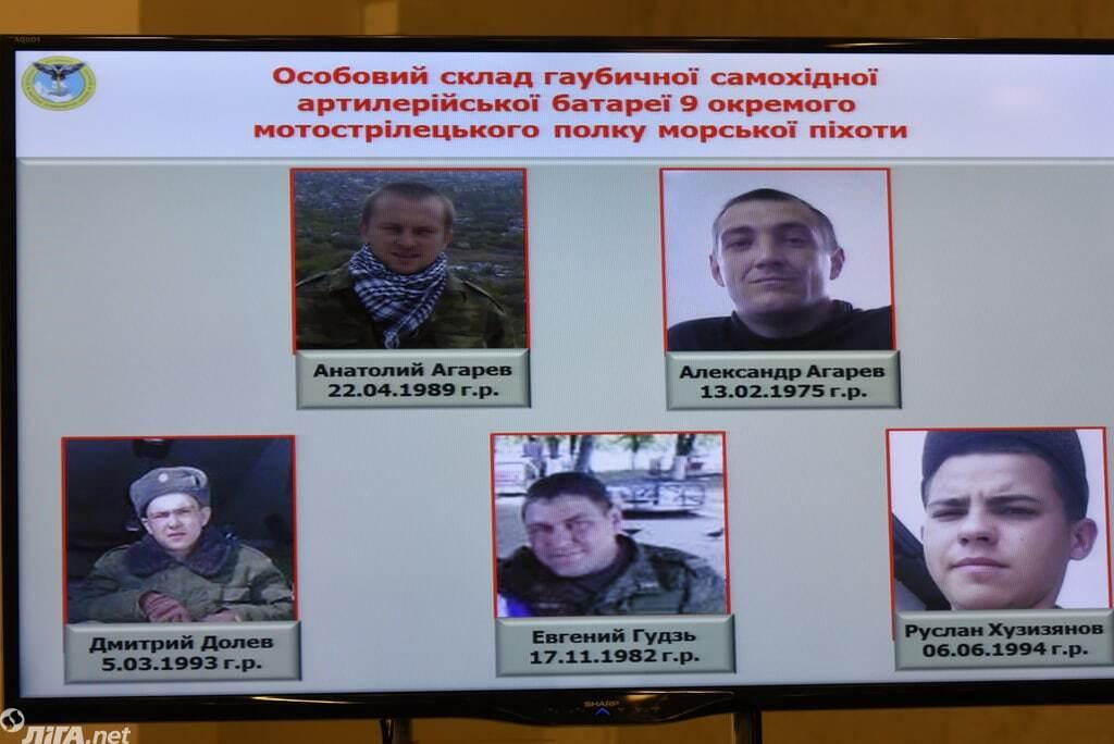 Граждане РФ: разведка обнародовала данные наемников на Донбассе