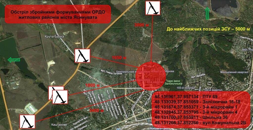 Дискредитируют Украину: в штабе АТО рассказали о циничных самообстрелах террористов