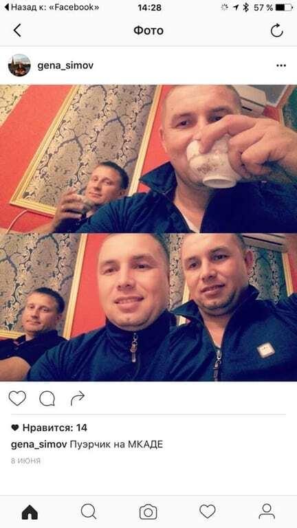 Скандал в Николаеве: устрашитель копов оказался любителем России