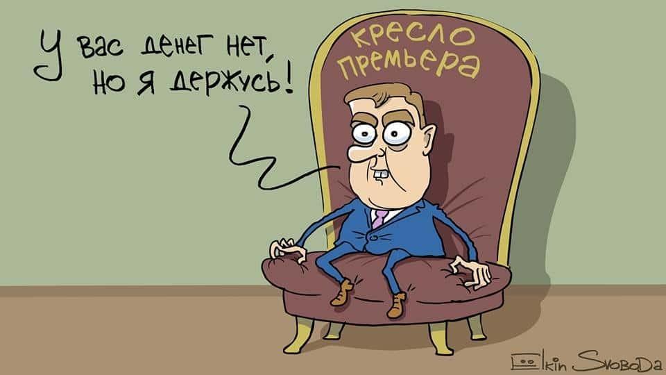 Держится за всех: в сети посмеялись над Медведевым и его легендарной фразой