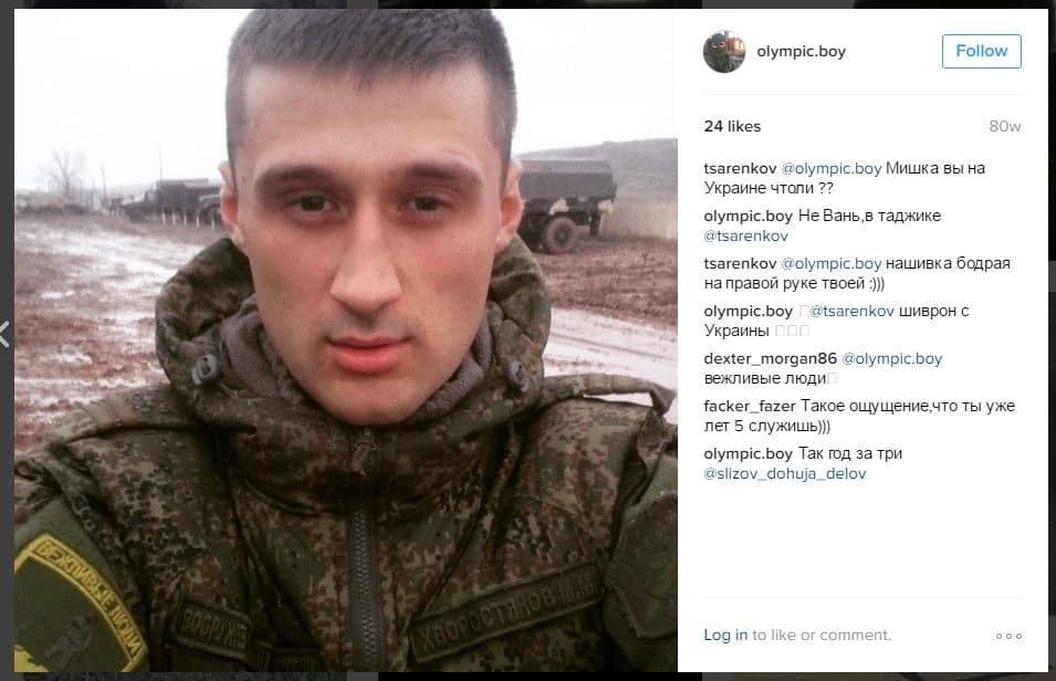"""""""Потрібні танки"""": російський контрактник показав бойовий шлях в Україні"""