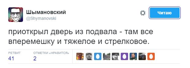 twitter Shymanovski