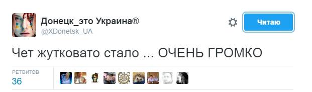 Twitter XDonetsk_UA