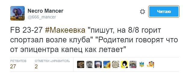 twitter 666_mancer