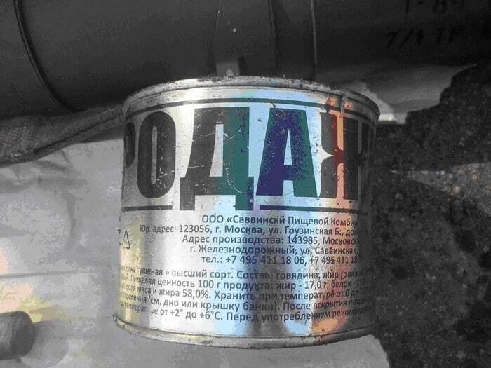 """""""Не для продажу"""": СБУ виявила в зоні АТО чотири схованки з унікальною російською зброєю"""