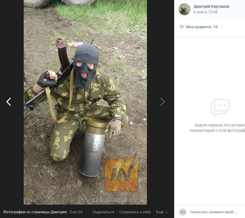 """Терорист """"засвітив"""" на фото спецозброєння російської армії на Донбасі"""