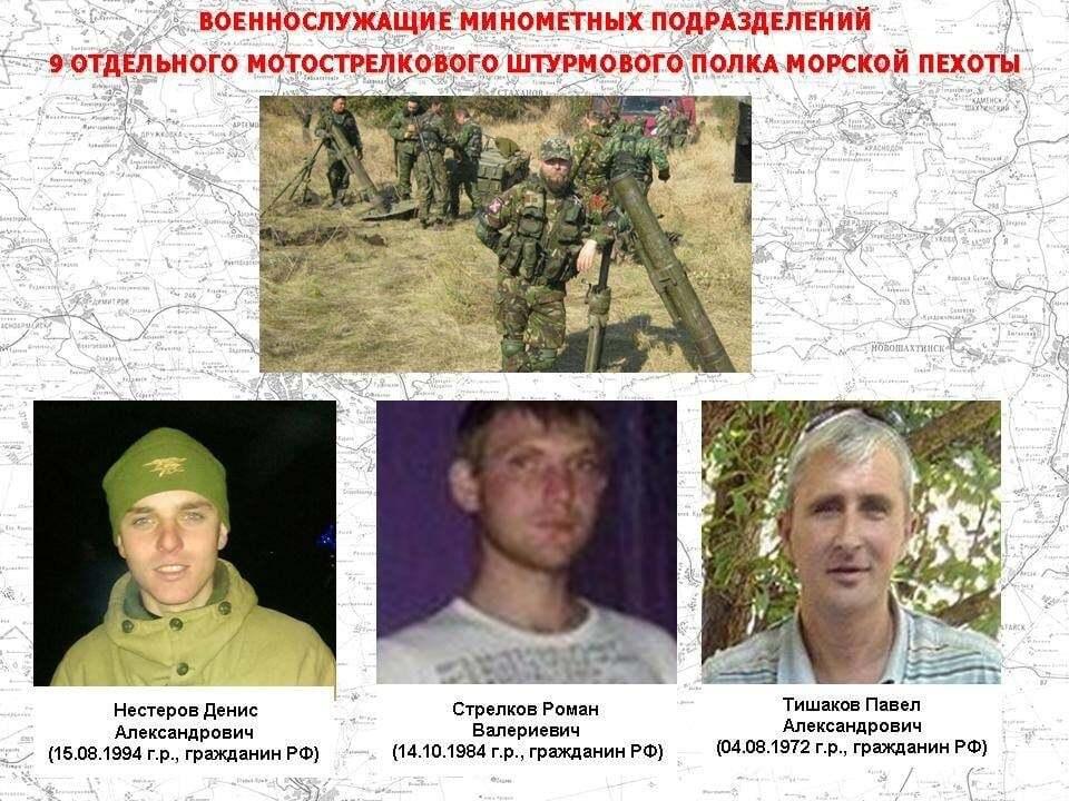 """Терористи """"ДНР"""" не оцінили пропаганду РФ про свої """"успіхи"""""""