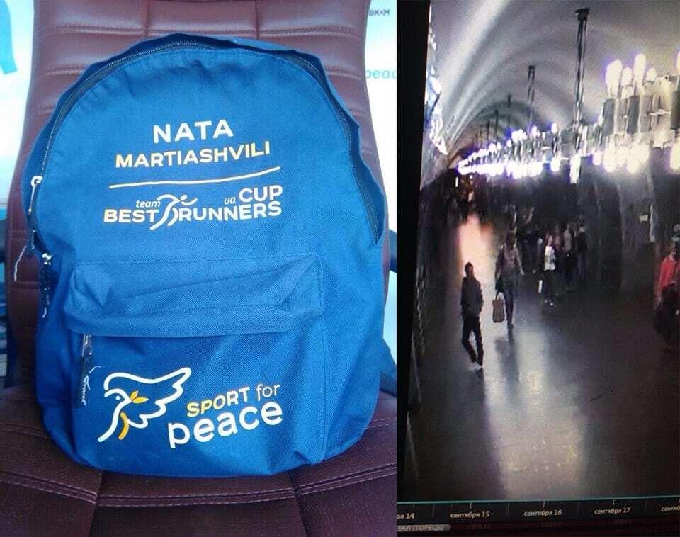 В киевском метро вор украл рюкзак с двумя ноутбуками