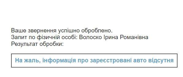 """На одну зарплату: СМИ разоблачили судью из Львова, """"нажившую"""" три дома и люксовые авто"""