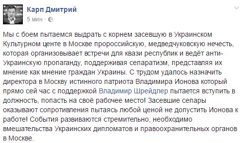 Дмитро Короп