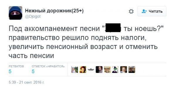 """""""Хули ты ноешь"""": песня КВН-щика о россиянах стала вирусной в сети"""