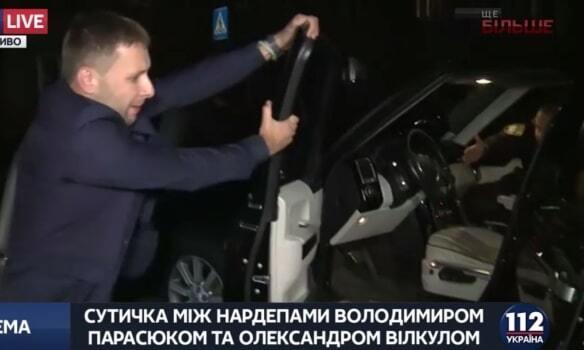 """""""Кремлівська шл*ха"""": Парасюк влаштував бійку із Вілкулом"""