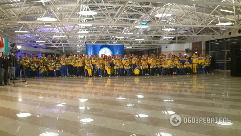 Герои вернулись: паралимпийской сборной Украины устроили в Киеве невероятный прием