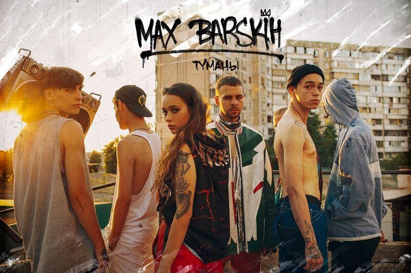 Романтичний треш із 90-х: Алан Бадоєв і Макс Барських жартома винайшли новий стиль поп-музики