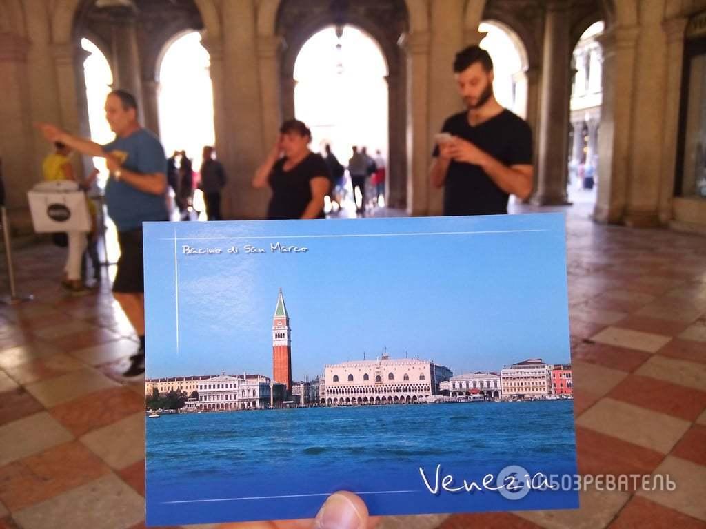 Марта, почта ватикана как отправить открытку