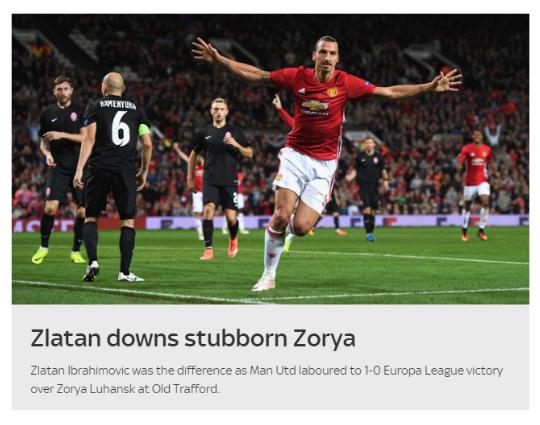 """Спасение от конфуза и стыда: реакция СМИ на матч """"Зари"""" с """"Манчестер Юнайтед"""""""